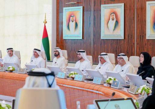 مجلس الوزراء يعتمد 10 قرارات هامة لدعم ملف التوطين
