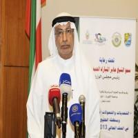 """ناشطون يتهمون """"عبدالله"""" بتحريض ترامب على قطر بسبب تركيا"""