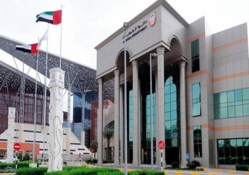 جنايات أبوظبي: السجن والغرامة لـ 5 موظفين بتهمة التحرش
