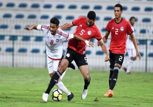 إلغاء مباراة مصر والإمارات الودية يثير الاستياء
