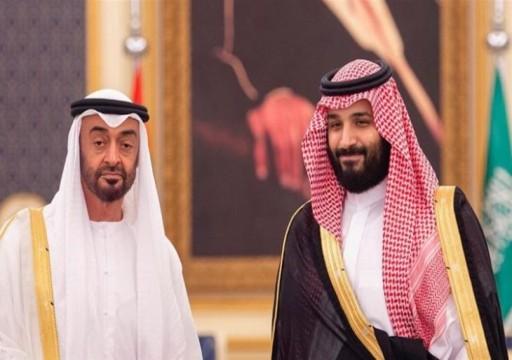 """""""كارنيغي"""": السعودية لا تعرف ما تريد والإمارات تتلاعب بها"""
