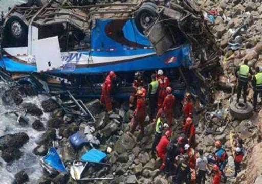 مصرع وإصابة 17 لاعب كرة قدم في حادث مروع