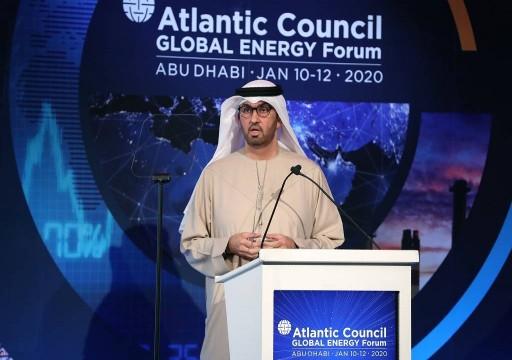 رئيس أدنوك: نتطلع للمستقبل بتفاؤل حذر بعد هدوء التوترات بالمنطقة