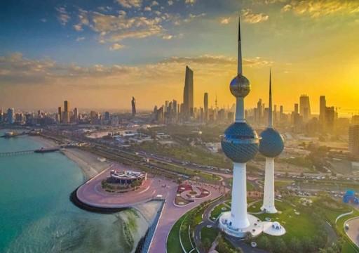 الكويت تتوقع ارتفاع عجز الميزانية العامة إلى 46 مليار دولار