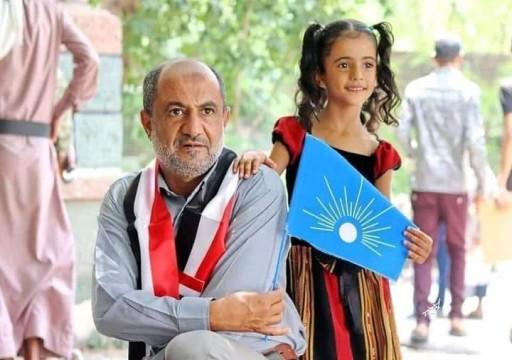اغتيال قيادي بارز بحزب الإصلاح اليمني جنوب غربي البلاد