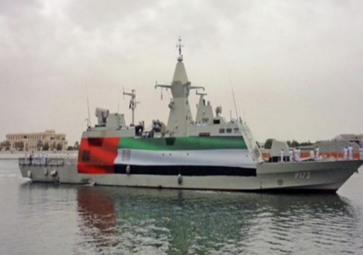 الحوثيون يزعمون: سفينة تعود لأبوظبي تستخدم كسجن عائم في البحر