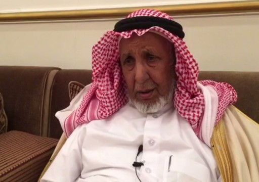 الرياض تعتقل 4 من أبناء معارض قطري بعد اعتذاره لأمير بلاده