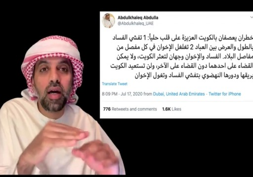 الناشط حمد الشامسي يكشف فساد النيابة العامة وأساليب احتيال بعض منتسبيها