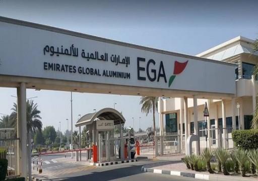 الإمارات للألمنيوم تمدد اتفاقها مع «فيناكومين الفيتنامية» حتى 2023