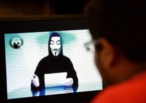 """""""جوجل"""" تغلق حسابات تروج محتوى سياسيا يدعم الرياض وأبوظبي"""