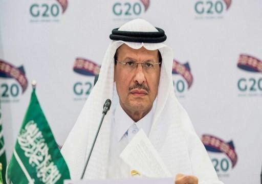 """""""وول ستريت جورنال"""": السعوديون يهددون بحرب جديدة لأسعار النفط مع أقرانهم في """"أوبك"""""""