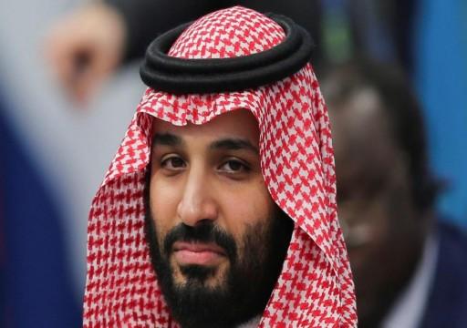 ناشط سعودي يكشف عن مجلس تنسيقي لإزاحة بن سلمان عن ولاية العهد