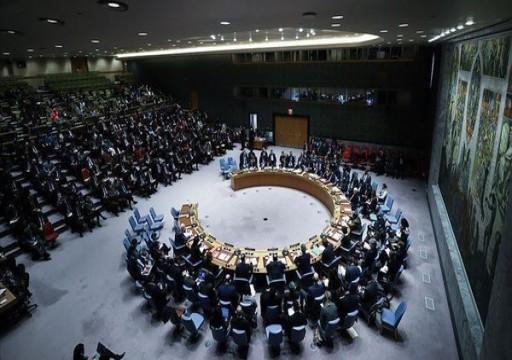 جلسة طارئة لمجلس الأمن حول مقتل عشرات المهاجرين في ليبيا