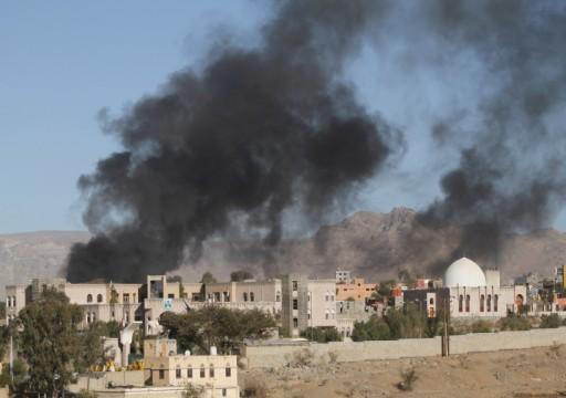 اليمن.. طيران التحالف يقصف أهدافا للحوثيين وألمانيا تحدد حجم التورط السعودي