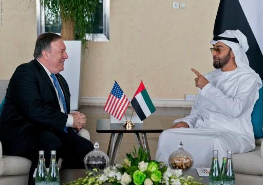 شبكة أمريكية: بومبيو رفض التعاون مع لجنة للتحقيق في بيع أسلحة للسعودية والإمارات