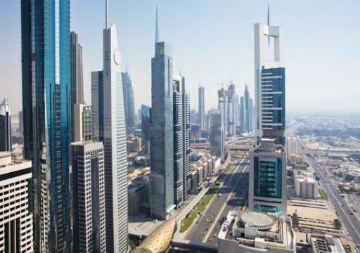 حكومة دبي تصدر تعديلات لدعم استقرار واستدامة موازنة 2021