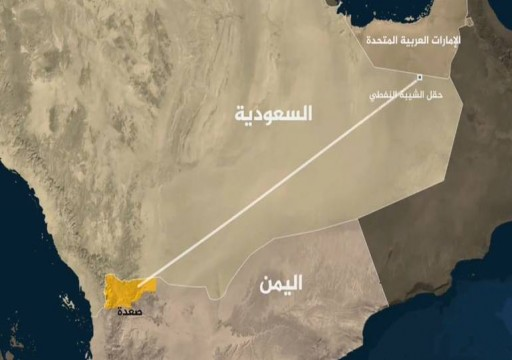 رسائل متضاربة.. محسوبون على أبوظبي يواصلون استفزاز السعوديين والشماتة بالمملكة