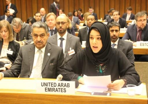 الإمارات والسعودية تتبرعان بمليار دولار لدعم اليمن