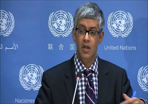 الأمم المتحدة تطالب الجميع بضبط النفس في منطقة الخليج