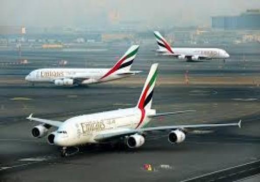 تراجع أرباح طيران الإمارات 69 % خلال السنة المالية الماضية
