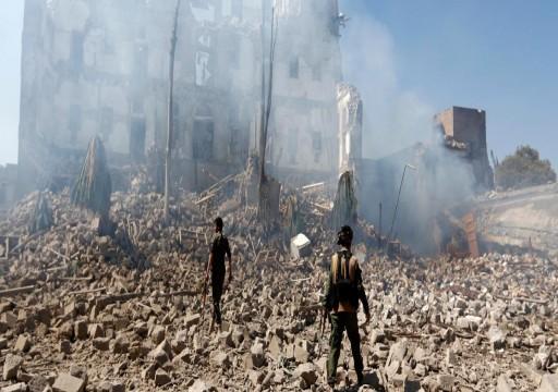 قلق بالغ بمجلس الأمن من عرقلة تنفيذ هدنة اليمن