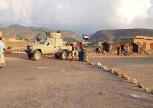 ناشطون يمنيون يتهمون السعودية بالتخاذل الجديد للحكومة للشرعية