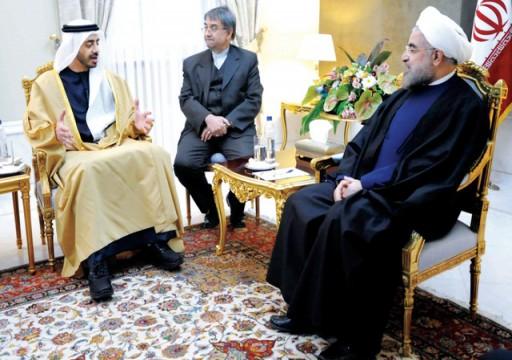 أبوظبي تتصالح مع الإسلام الشيعي وتتحالف مع نظام متشدد.. تقلب علاقات أم انقلاب! (1-2)
