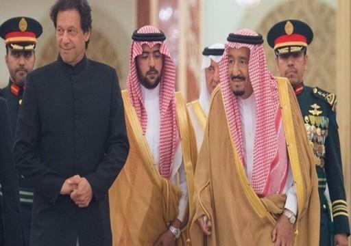 السعودية تنفي الضغط على باكستان لمقاطعة قمة ماليزيا المصغرة
