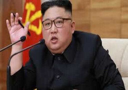كوريا الشمالية تهدد أمريكا بالتدخل في انتخاباتها: لا تحشر أنفها وإلا ستواجه أمراً صعباً