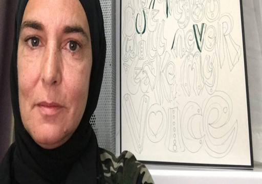 مغنية إيرلندية تعتنق الإسلام وتقول: جميع الكتب المقدسة تقودني إليه