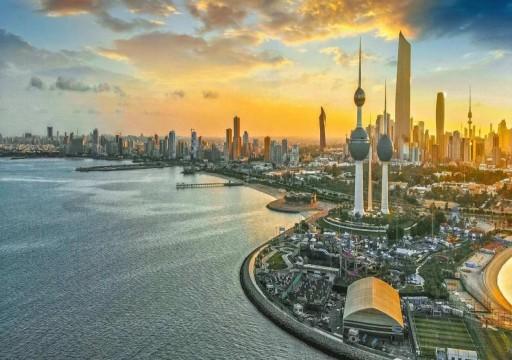 الكويت تعد خارطة طريق لتحسين تصنيفها الائتماني