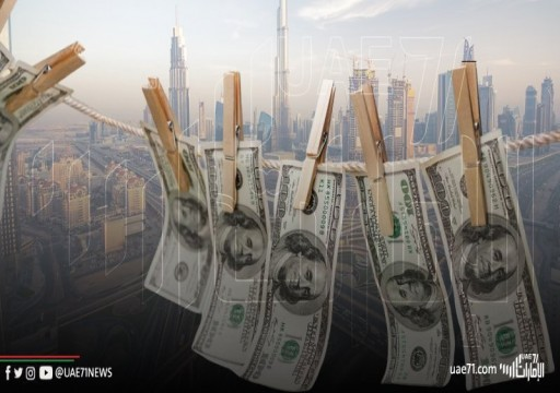 """""""كارنيغي"""" يوجه لدبي اتهامات قاسية بالفساد وغسل الأموال وتهديد الاستقرار العالمي"""