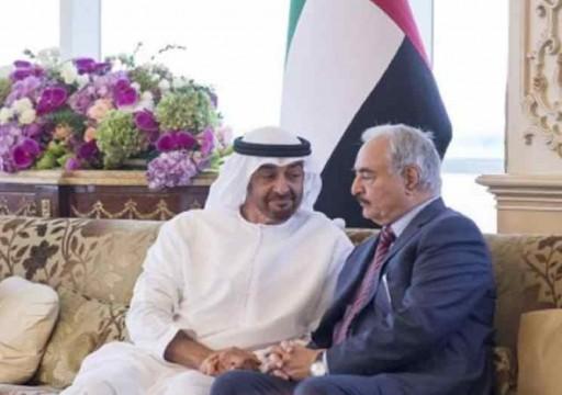 موقع فرنسي: أبوظبي والرياض تسعيان إلى استعادة نفوذهما في ليبيا