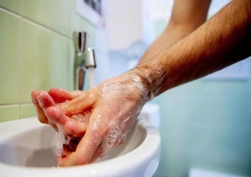 دراسة: غسل اليدين 6 مرات يوميا يحمي من نقل الأمراض