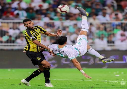 التعادل يحسم ديربي جدة في الدوري السعودي