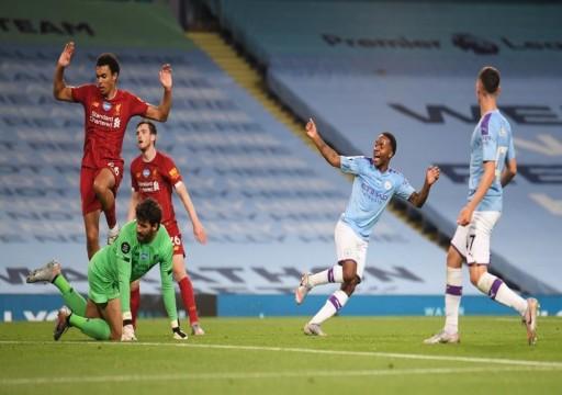 مانشستر سيتي يفسد فرحة ليفربول ويهزمه برباعية