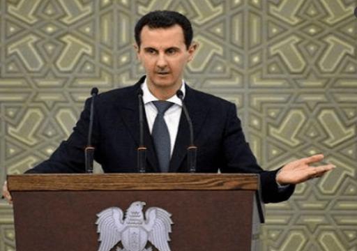 بشار الأسد يقطع كلمته لبضع دقائق بسبب انخفاض في ضغط الدم