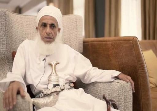 بينما رحّبت بلاده بتطبيع أبوظبي مع الاحتلال.. مفتي عُمان: لا تساوموا على الأقصى