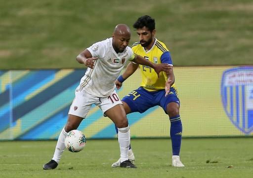 اتحاد الكرة يحسم مصير دوري الخليج العربي