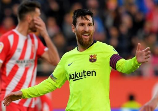صحيفة: ميسي لن يرحل عن برشلونة نهاية الموسم الحالي