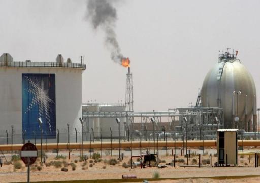 أرامكو السعودية: سنزود عملاءنا بـ 12.3 مليون برميل يوميا في أبريل