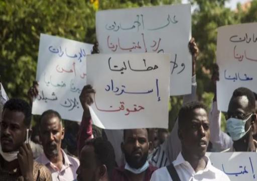 """خدعت شبابا سودانيين.. """"بلاك شيلد"""" ذراع أبوظبي لإذكاء الحرب في ليبيا واليمن"""