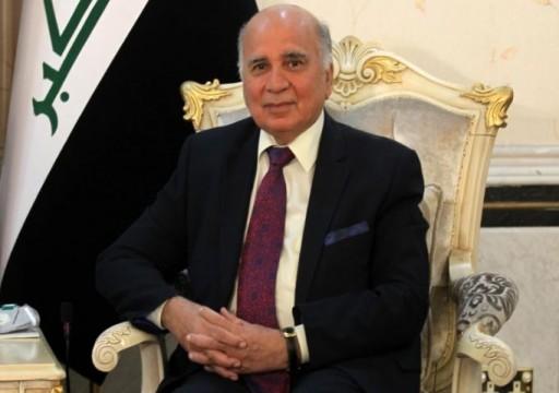 العراق يرفض إدراجه في قائمة سوداء لغسل الأموال وتمويل الإرهاب