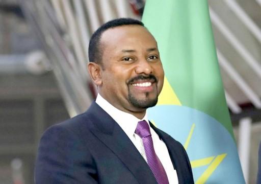 السعودية تمنح إثيوبيا قرضين بقيمة 140 مليون دولار