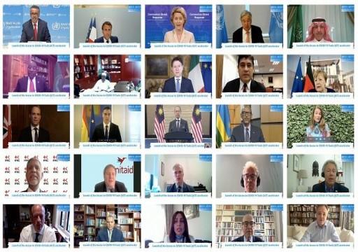 مجموعة العشرين تطرح مبادرة دولية لتسريع وصول لقاح كورونا