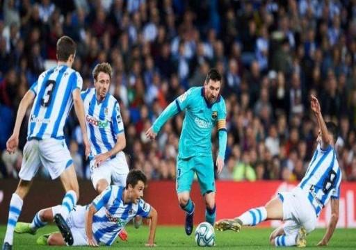 برشلونة يسقط في فخ التعادل مع سوسيداد.. وأتلتيكو مدريد يستعيد نغمة الانتصارات