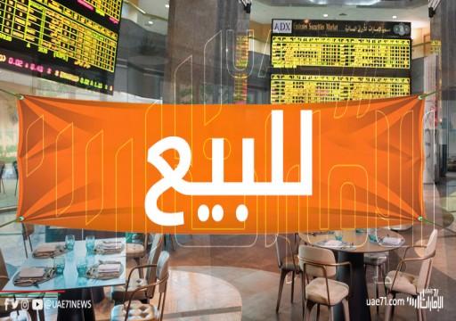 """""""جلف نيوز"""": صناعة الأطعمة والمشروبات في الإمارات تواجه """"دمارا"""" غير مسبوق"""