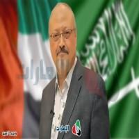"""موقف أبوظبي """"الفاتر"""" من أزمة """"ابن سلمان –خاشقجي"""" تثير تساؤلات جدية التحالف!"""