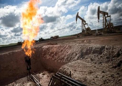 هبوط أسعار النفط أكثر من 1% بعد استقرارها في وقت سابق