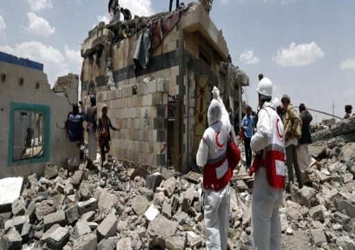 الحوثيون يتهمون التحالف السعودي بقتل وجرح 43 ألف مدني منذ 2015
